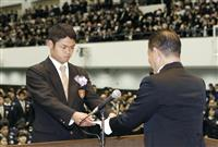 大阪桐蔭高の根尾昂、藤原恭大選手らが卒業式 プロ野球ドラフト1位