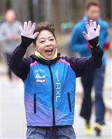 【大阪国際女子マラソン】37歳吉田香織、「集大成」を意識