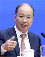 中国証券監督トップに易会満氏 金融リスク抑制が課題