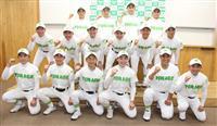 米子東、選抜出場に歓喜爆発