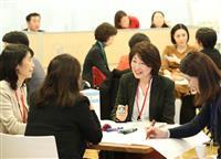 【WOMEN】G20大阪サミット 「W20」男女差撤廃、政策提言へ