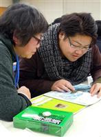 学び支える「自主夜間中学」 公立校空白県で存在感