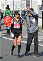 【大阪国際女子マラソン】福士、血をにじませ懸命の走りも無念