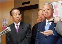 二階氏、「選挙に強い幹事長」の面目躍如 山梨知事選