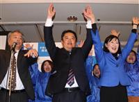 初当選の長崎氏「大同団結の結果」 山梨知事選