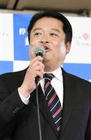 長崎氏「次の世代に自信持てる地域に」 山梨知事選初当選