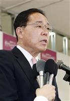 立民選対委員長「惜敗に心からお詫び」 山梨知事選