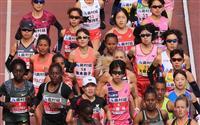 【大阪国際女子マラソン・速報(4)】サバイバルレースの展開、初マラソンの大森も遅れる