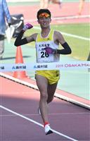 【大阪国際女子マラソン】ハーフ男子は谷原が優勝 女子は岩出