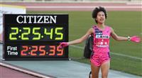 【大阪国際女子マラソン】小原怜、MGC本番へ「まだ通過点」