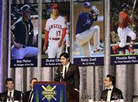 大谷翔平選手、伝統の夕食会でスピーチ 全米野球記者協会