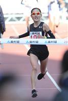 【大阪国際女子マラソン】ハーフ女子優勝の岩出、自己ベストに1秒及ばず