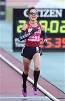 【大阪国際女子マラソン】2年半ぶりの田中智美、見せ場作れず号泣