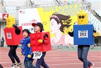 【大阪国際女子マラソン】仮装ランナーら笑顔で快走 エンジョイラン