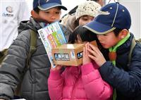 【大阪国際女子マラソン】奥村組ブース、建設現場をVRで体験