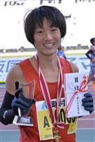 【大阪国際女子マラソン】ハーフ優勝の内藤悠生さん「勝負に徹した」