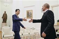 【目線~読者から】日露首脳会談「日本の経済協力が欲しいだけ」(1月17~23日)