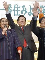 北九州市長選でトラブル 投票総数が入場者数上回る