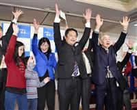 山梨知事選、長崎氏が初当選 与党、「選挙イヤー」初戦制す