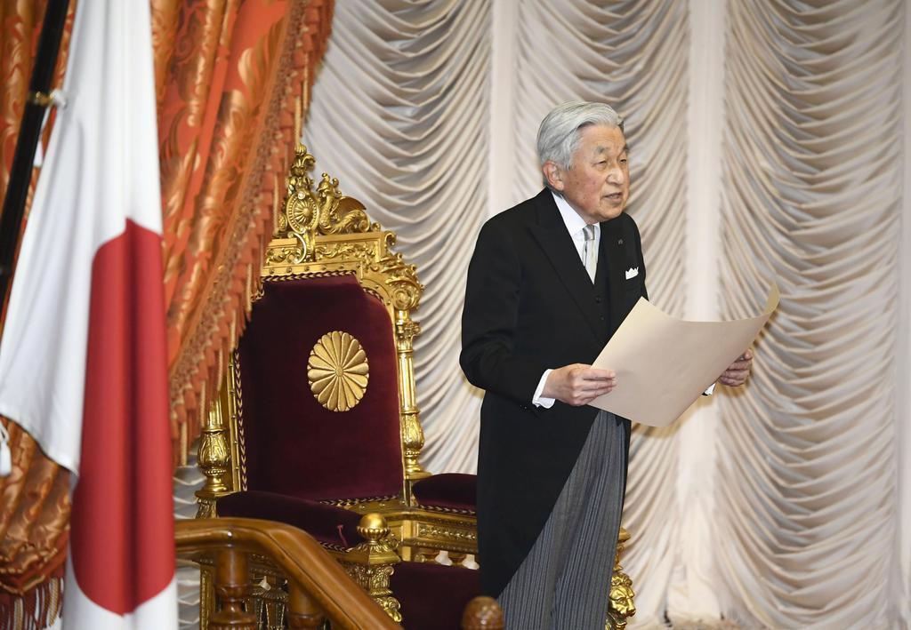 通常国会開会式での天皇陛下のお言葉 - 産経ニュース