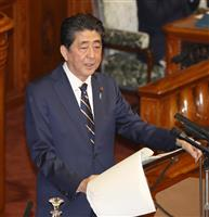 首相、施政方針で日韓関係に触れず 外相は約束順守求める