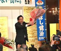 北九州市長選 北橋氏に4期目の課題 企業撤退や人口減、活性化で問われる手腕