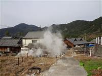 【日本再発見 たびを楽しむ】白い噴気あちこちに〝西郷どん〟が愛した名湯~鰻温泉(鹿児島…
