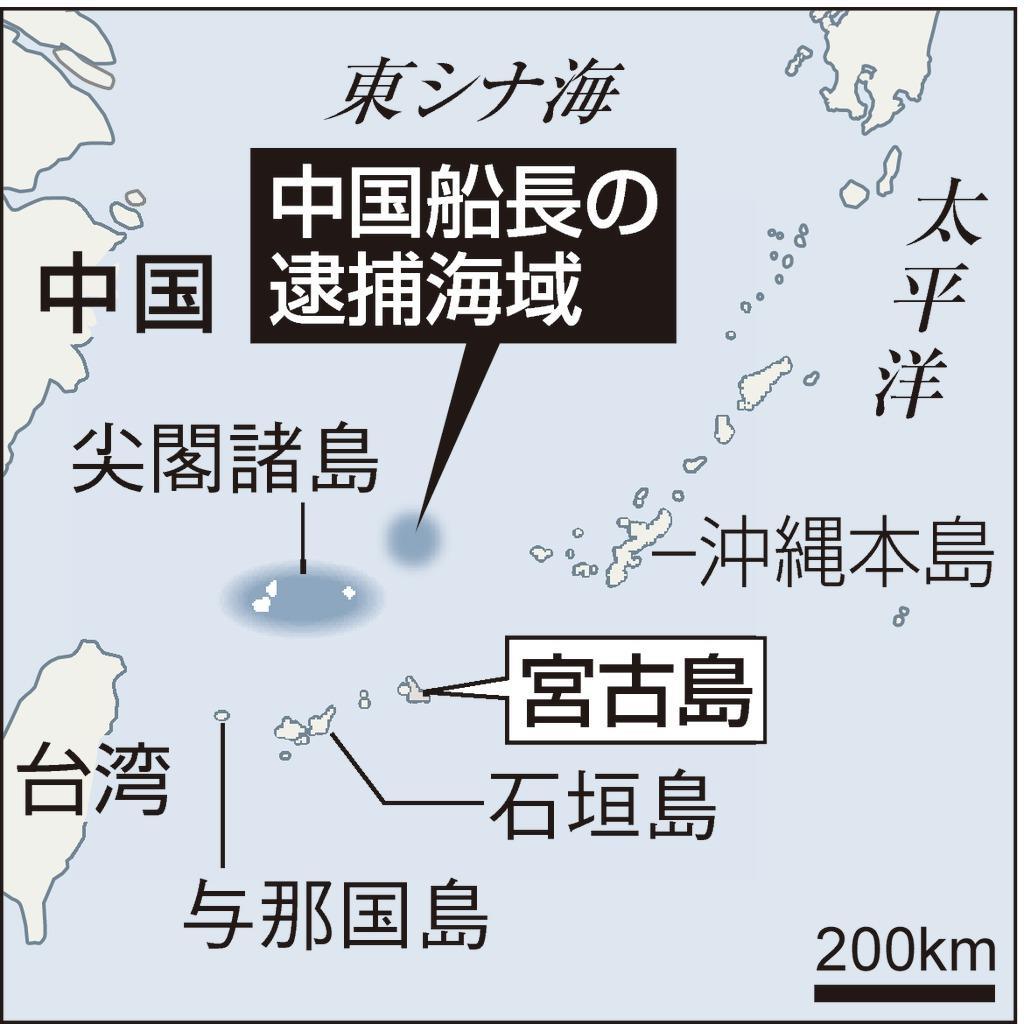 中国船長の逮捕海域