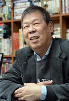「桃尻娘」「桃尻語訳 枕草子」 作家の橋本治さんが死去 70歳