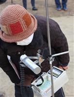 環境省が那須・除染土を埋め戻し実証事業で線量測定を公開