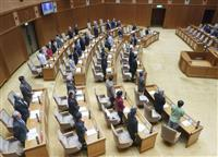 辺野古県民投票3択案を可決 沖縄県議会、全会一致ならず