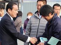 【政界徒然草】岸田氏、ポスト安倍へ続く試練 細野氏自民入り、参院広島など…