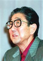 「晋太郎先生そっくり」 下関で首相のメガネ話題に