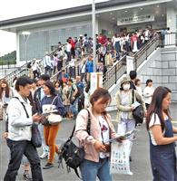 昨年の足利観光客、最高の507万人