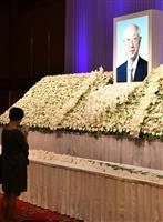 西部ガス・平山元社長お別れの会 600人が故人を偲ぶ 福岡