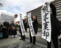 中国人「強制連行」訴訟 請求を棄却 大阪地裁
