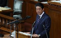 「安倍、韓国外し」「韓国を丸ごと省く」 施政方針演説で言及なしに韓国各紙