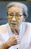 元慰安婦の「象徴」金福童さん死去、日本大使館前で2月1日に告別式