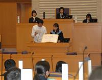 ラグビーW杯盛り上げよう 東大阪の中学生がコピー考案