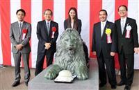 【話の肖像画】日本体育大理事長・松浪健四郎(72)(8)理事長に就任、学部は5つに