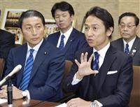 【統一地方選】自民、福岡知事選に新人、武内氏推薦を決定