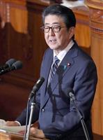 安倍首相と岸田氏が会食 参院選情勢など意見交わす