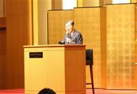 米中摩擦「解決容易でない」 西日本FH久保田会長が福岡で講演