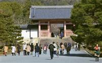 大人になっても仁和寺に来て 修学旅行生らの拝観無料化へ、寺宝楽しんで