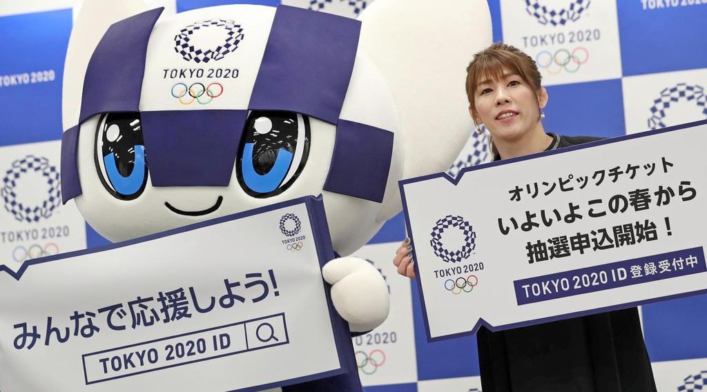 https://www.sankei.com/images/news/190130/tko1901300001-p1.jpg