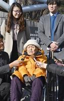 不二越にまた賠償命令 「挺身隊」訴訟控訴審 韓国