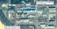 ロシア、北に「核放棄すれば原発提供」の秘密提案 米紙