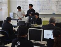 高校生のアイデアで新駅舎のおにぎり開発 広島・尾道