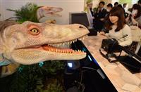 【動画】ロボットが接客「変なホテル」 心斎橋でも2月1日開業