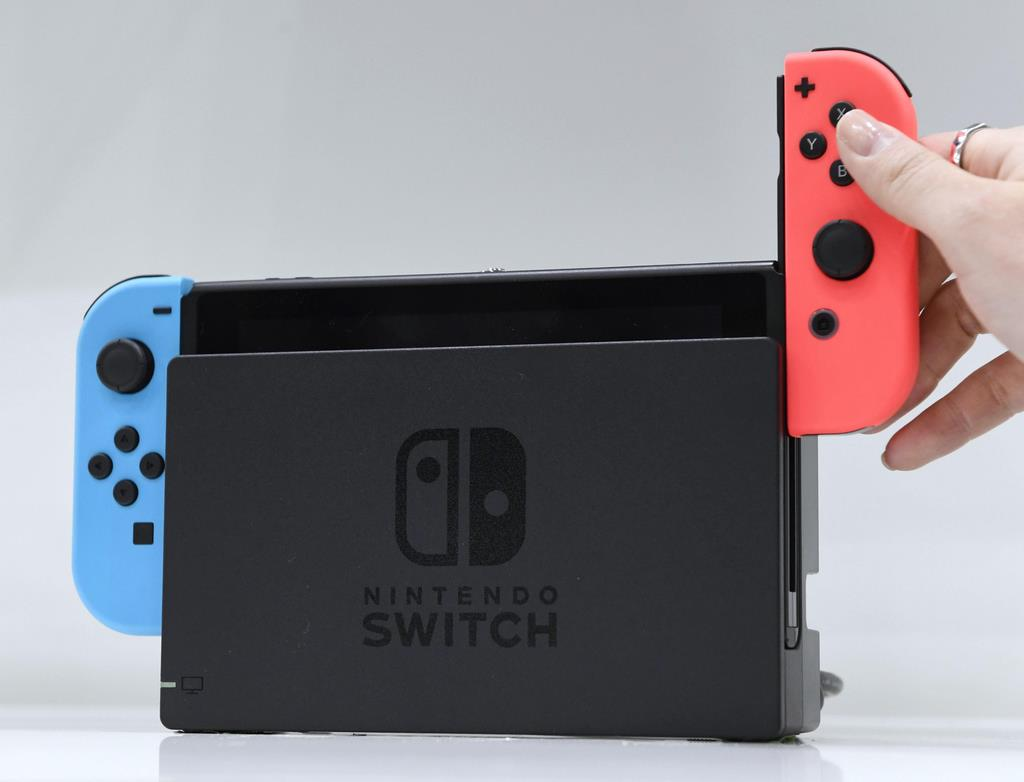 任天堂の家庭用ゲーム機「ニンテンドースイッチ」